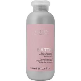 Сатин-шампунь Kapous Luxe Care, с протеинами шёлка и маслом хлопка, 350 мл