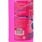 Крот 1 литр розовый - Фото 2