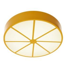 Люстра 'Апельсин' LED 68Вт 3 режима 3000-6000К желтый 50х50х8 см. Ош