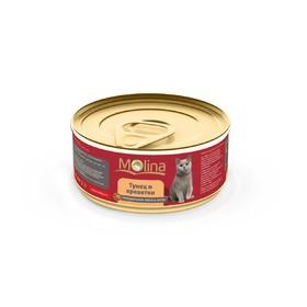 Влажный корм Molina для кошек, тунец с креветками в желе, 80 г