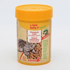 Корм Sera Raffy P для рептилий, 100 мл, 18 г