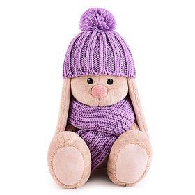 Мягкая игрушка «Зайка Ми» в сиреневой шапочке и шарфе 15 см