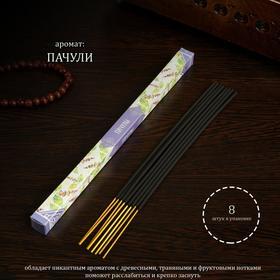 Благовония 'Пачули', 8 палочек в упаковке, четырёхгранник Ош