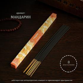 Благовония 'Мандарин', 8 палочек в упаковке, четырёхгранник Ош