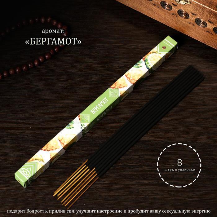 Благовония Бергамот, 8 палочек в упаковке, четырёхгранник