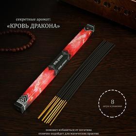Благовония 'Кровь дракона', 8 палочек в упаковке, четырёхгранник Ош