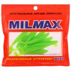 Приманка силиконовая Milmax «Верховка 2» №005 съедобная, 10 шт.