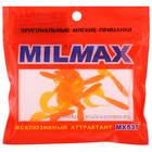 Приманка силиконовая Milmax «Головастик 2,5» №002 съедобная, 12 шт.