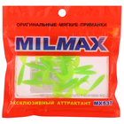 Приманка силиконовая Milmax «Головастик 2,5» №005 съедобная, 12 шт.