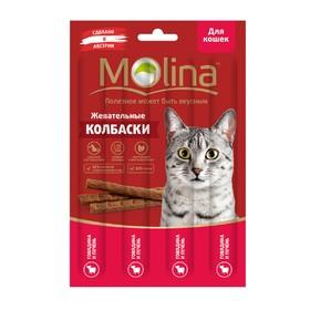 Жевательные колбаски Molina для кошек, говядина/печень, 20 г