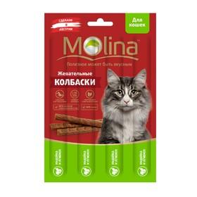 Жевательные колбаски Molina для кошек, индейка/ягнёнок, 20 г