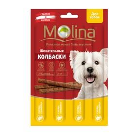Жевательные колбаски Molina для собак, курица/индейка, 20 г