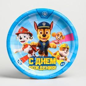 """Тарелка бумажная """"С Днем Рождения!"""", Щенячий патруль, 18 см"""