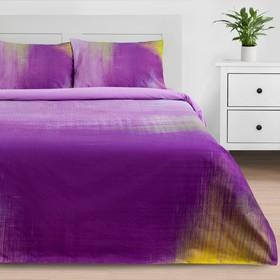 Постельное бельё «Этель» 1.5 сп Purple grade 143*215 см, 150*220 см, 50*70 см - 2 шт