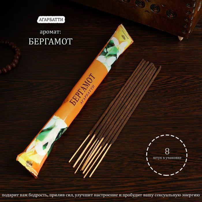 Благовония Бергамот, 8 палочек в мягкой упаковке