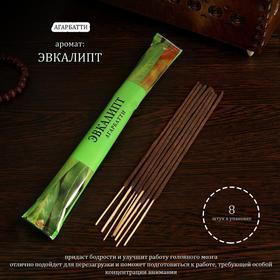 Благовония 'Эвкалипт', 8 палочек в мягкой упаковке Ош