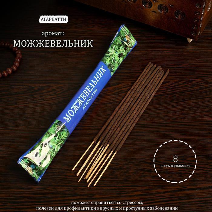 Благовония Можжевельник, 8 палочек в мягкой упаковке