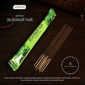 Благовония 'Зеленый чай', 8 палочек в мягкой упаковке Ош