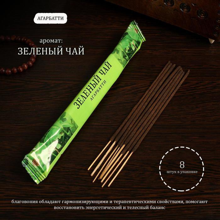 Благовония Зеленый чай, 8 палочек в мягкой упаковке