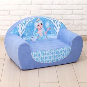 Мягкая игрушка «Диван: Снежная принцесса» Ош