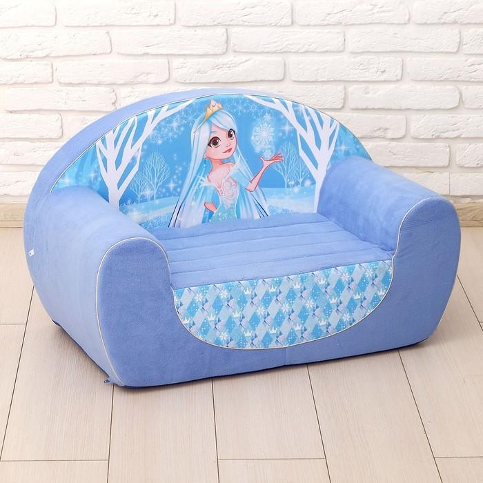 Мягкая игрушка-диван Снежная принцесса