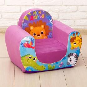 Мягкая игрушка «Кресло: Звери» Ош