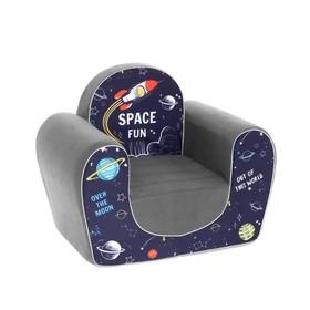 Мягкая игрушка «Кресло: Космос» Ош