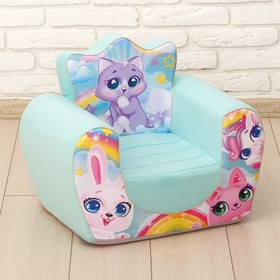 Мягкая игрушка «Кресло: Котята» Ош