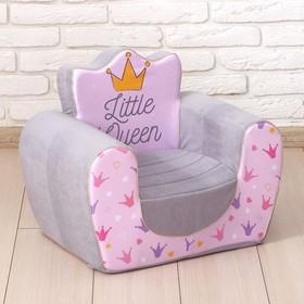 Мягкая игрушка «Кресло Маленькая принцесса»