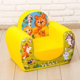 Мягкая игрушка «Кресло Сказки»