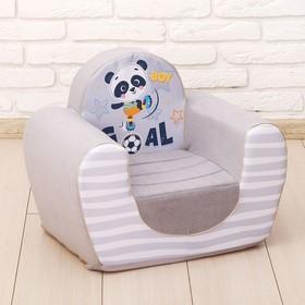 Мягкая игрушка «Кресло: Футбол» Ош