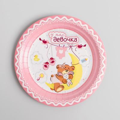 Тарелка бумажная «С новорождённым!», девочка, 18 см