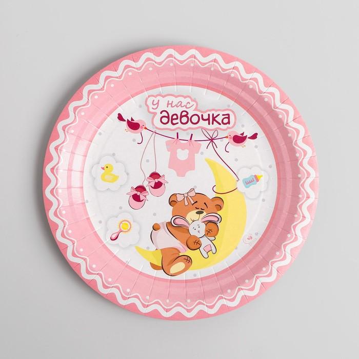 Тарелка бумажная С новорождённым, девочка, 18 см