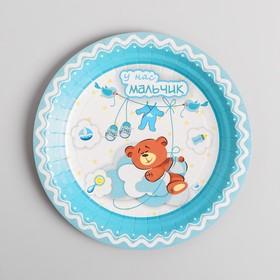 Тарелка бумажная «С новорождённым!», мальчик, 18 см Ош