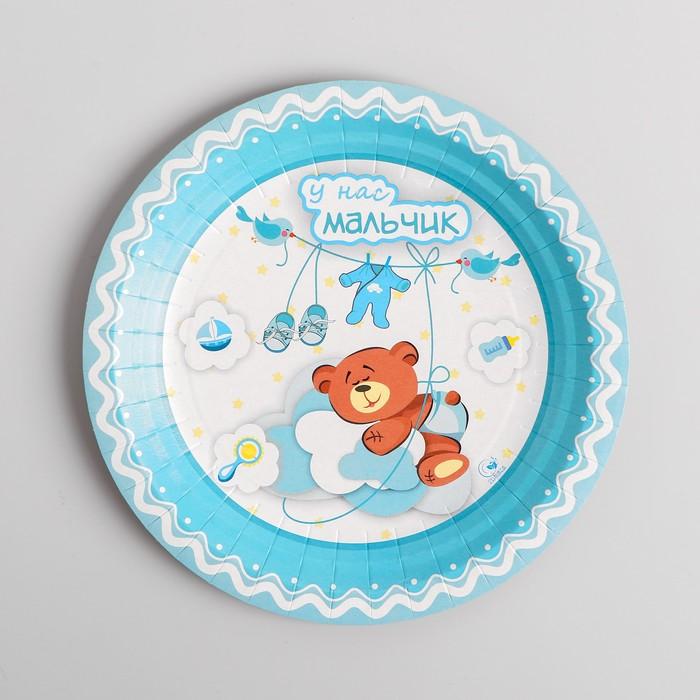 Тарелка бумажная «С новорожденным!», мальчик, 18 см
