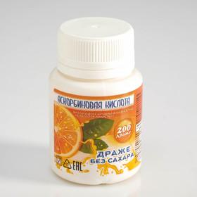 Аскорбиновая кислота драже, без сахара № 200 БАД