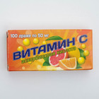 Витамин C, аскорбиновая кислота, 100 драже по 50 мг