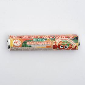 Аскорбиновая кислота с сахаром «Сесана», со вкусом клубники, 10 штук по 2,9 г Ош