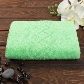 Полотенце махровое «Plait», цвет зелёный, 30х70 см