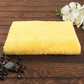 Полотенце махровое «Plait» цвет жёлтый, 30х70