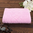 Полотенце махровое «Plait» цвет розовый, 30х70