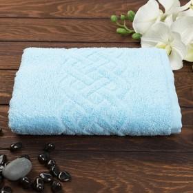 Полотенце махровое «Plait», цвет светло- голубой, 30х70 см