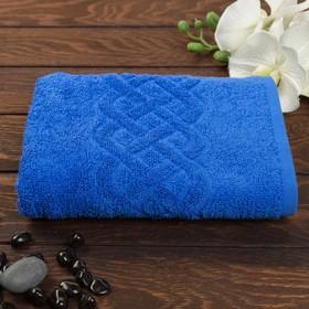 Полотенце махровое «Plait», цвет синий, 30х70 см