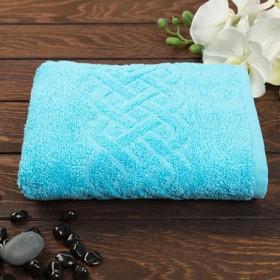 Полотенце махровое «Plait», цвет голубой, 30х70 см