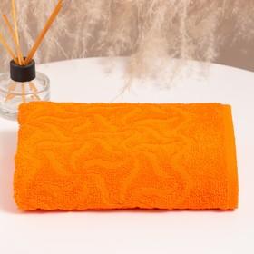 Полотенце махровое «Радуга» цвет оранжевый, 30х70, 305 гр/м