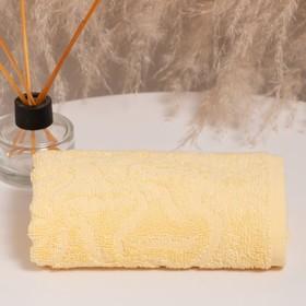 Полотенце махровое «Радуга» цвет жёлтый, 70х130, 295 гр/м