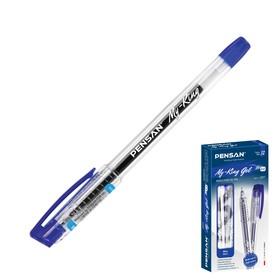 """Ручка гелевая Pensan """"My KIng Gel"""", чернила синие, узел 0,5 мм, линия письма 0,3 мм"""