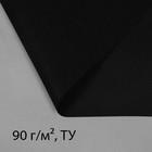 Материал для ландшафтных работ, 0,8 ? 5 м, плотность 90, с УФ-стабилизатором, чёрный, Greengo, Эконом 20%