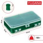 Коробочка для оснастки Helios двухсторонняя, 14 × 8 × 4 см, цвет зелёный