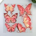 Оранжевые бабочки